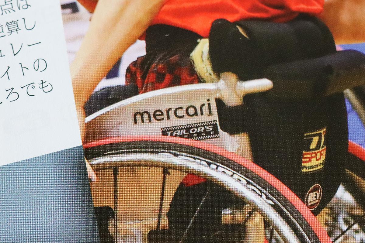 清水千浪選手車椅子のテーラーズガレージステッカー